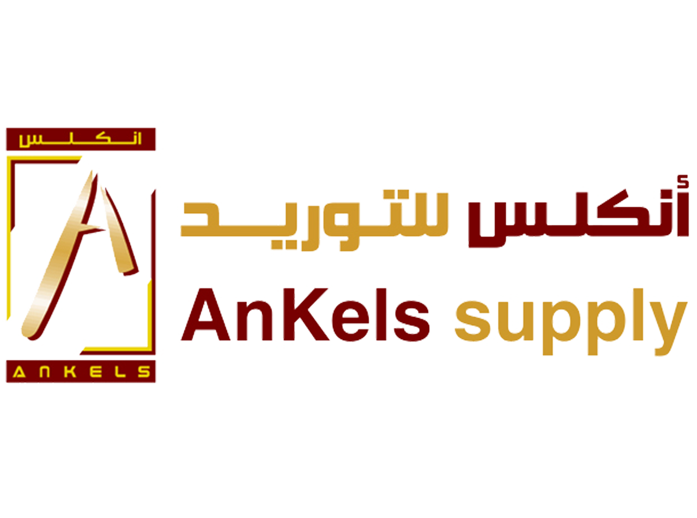 Ankels For Supply